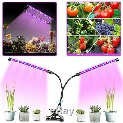 PLANT GROW LIGHT Dimmable Dual Head LED Lights Indoor Flower Plants Growing Lamp